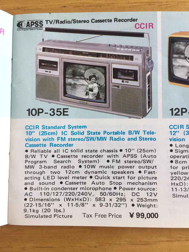 Sharp-TV