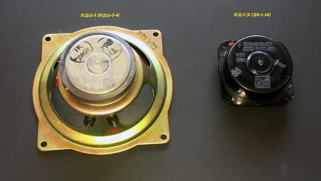 3GD-2-ir-3gdš-3_b1