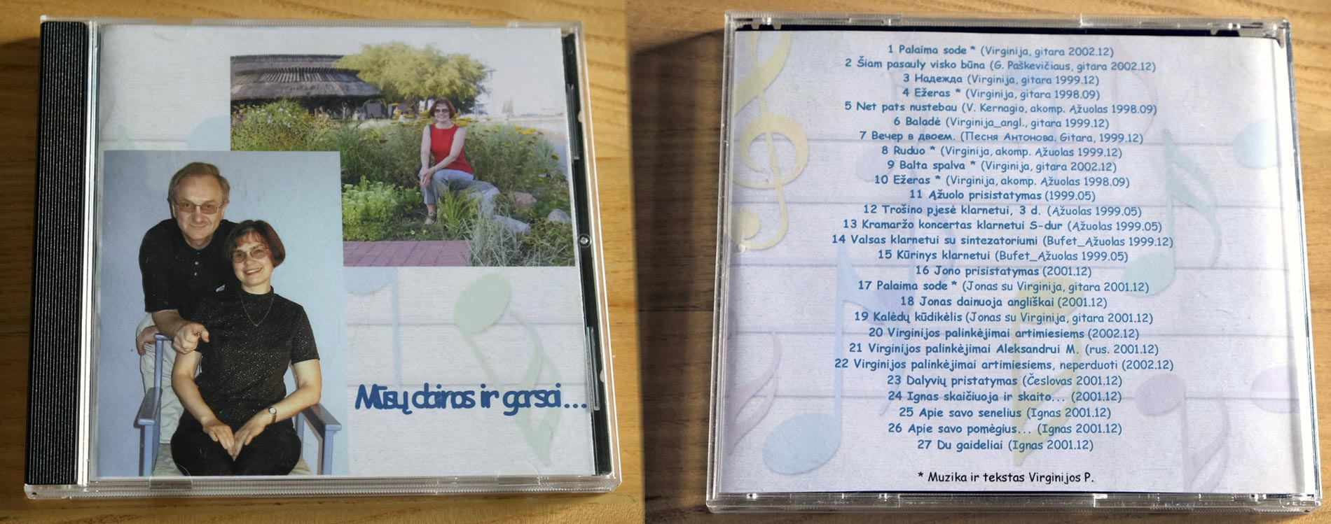 Mūsų-dainos-ir-dainos_CD_1